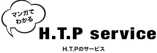 H.T.P service