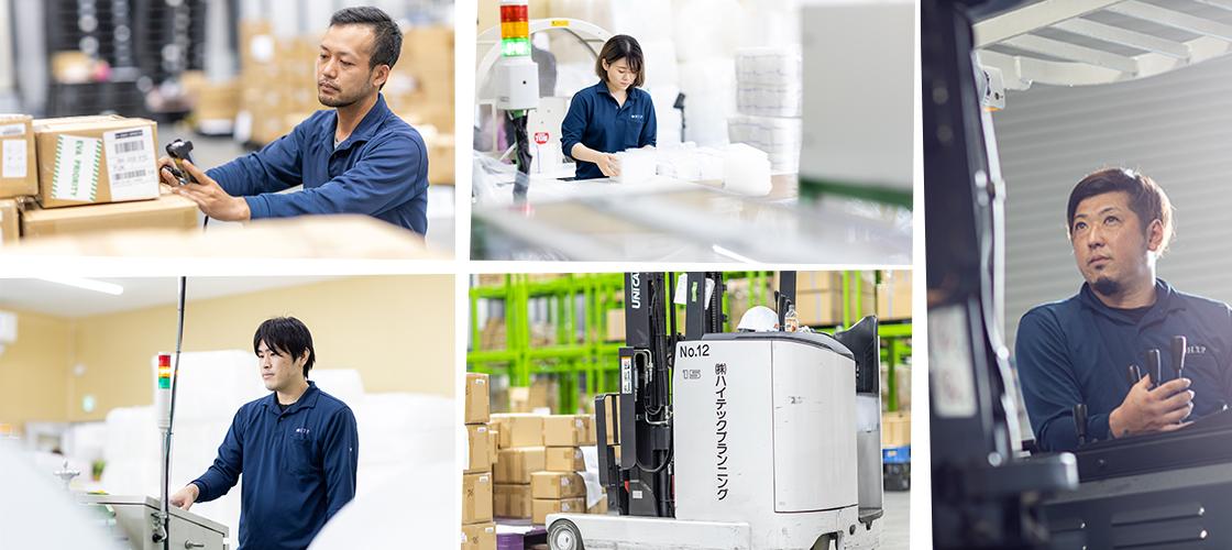 倉庫内物流業務のノウハウを貴社の倉庫、工場内で発揮
